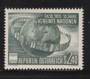 Austria Sc# 608 MNH VF cv $ 16 ! see pic !