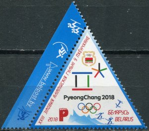 Belarus 2018. XXIII Olympic Winter Games in PyeongChang (MNH OG) Stamp