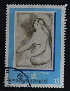 Art, (1156-T)