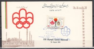 Persia, Scott cat. 1906. Montreal Olympics issue. First day card.