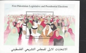 Palestinian Authority, 48, Fiorst Parliament - Elections S/S, MNH