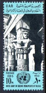 EGYPT 682 MH