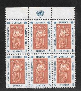 United Nations #171 MNH Inscription Block of 6