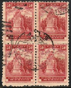 MEXICO 716, 30c HEROIC CADETS MONUMENT. Block 4. USED. VF. (87)
