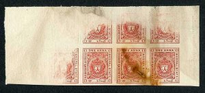 Bhopal SGO302 1a Carmine-red Plate Proof Imperf no gum