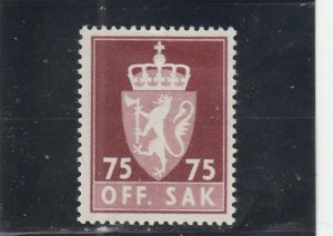 Norway  Scott#  O77  MH  (1957 Coat of Arms)