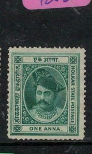 India Indore SG 7 MNG (6etw)