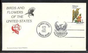 US #1953 Alabama Arizona Philatelists cachet unaddressed