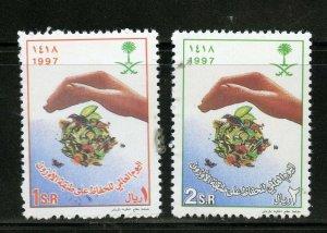 SAUDI ARABIA SCOTT# 1265-1266 MINT NEVER HINGED AS SHOWN