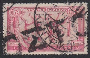 GREECE 1906 Olympic Games 2d used - unusual large cancel....................F681