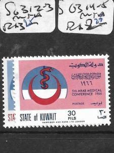 KUWAIT (P0403BB)  MEDICAL SG 314-5  MNH