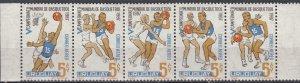 Uruguay, Sc C317a, MNH, 1967, Basketball Players