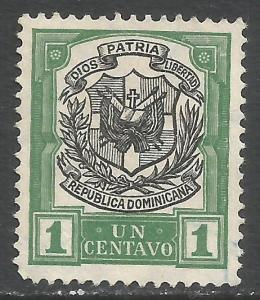DOMINICAN REPUBLIC 179 VFU ARMS C402-7