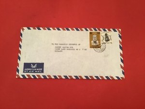 Cyprus 1980 Panos Andreou Trading Ltd Nicosia  Air Mail  stamp cover R36203