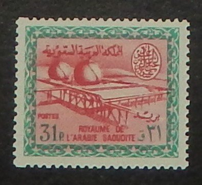Saudi Arabia 338. 1964 31p Gas-Oil Plant, Saud Cartouche