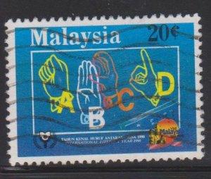 Malaysia Sc#428 Used