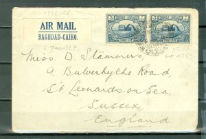 IRAQ 1929 AIR COVER with #5 PAIR TO ENGLAND..NICE ETIQUETTE