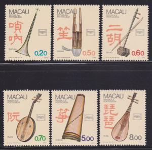 Macau scott # 524-529 VF mint never hinged set nice colors scv $ 80 ! see pic !