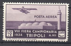 Libya 1934 Fiera Tripoli, Airmail  Scott C 17, MLH, no faults