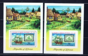 Liberia C207 NH 1975 U.S. Bicentennial perf and imperf S/S