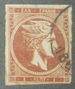 GREECE Scott #16.1862 HIGH CV