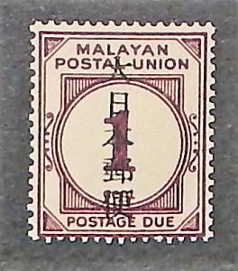 Malaya Federation NJ14. 1943 1c Reddish violet, occupation, NH