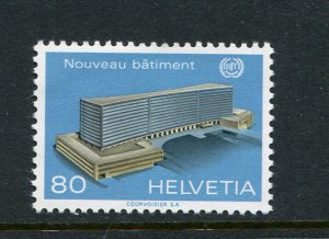 Switzerland #3O104 MNH
