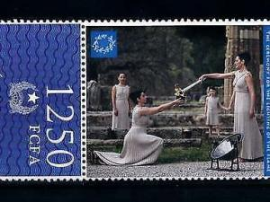 [78498] Guinea Bissau 2011 Olympic Games Athens Lighting of Flame  MNH