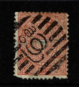 Travancore SG# 2 - Used - Laid Paper (Bottom Pulled Perf) - Lot 062017