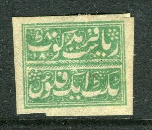INDIAN STATES; FARIDKOT early 1880s classic local Imperf issue unused value