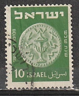 #19 israel Used