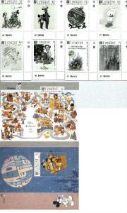 Disney's Christmas Cards, Set, STVI1568-77*