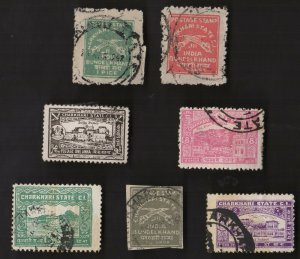 7 CHARKHARI (INDIAN STATE) Stamps (lot b)