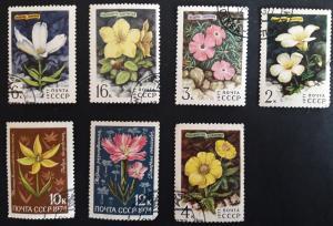 Flowers, Soviet Union, 1974, №71-Т