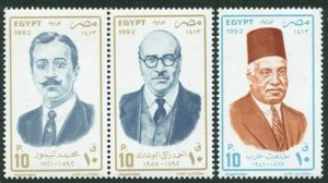Egypt 1500-1505a,MNH.Mi 1223-1226. Famous Men 1992.Talaat Harb,Mohamed Taymour,