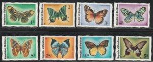 Maldive Islands #584-591 MNH Full Set of 8 cv $16.90