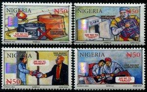 HERRICKSTAMP NIGERIA Sc.# 880-83 War Against Corruption 2016