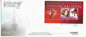 URUGUAY 2010 FEDERICO CHOPIN BICENTENNIAL OF BIRTH PIANO DANCE BALLET  FDC SS