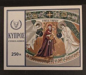 Cyprus 1969 #337, MNH, CV $5