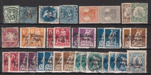 GE: Old Reich + states ^^^^^used^ mint collection $ 68.00@@sc 228gee8