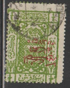 Saudi Arabia SC  L99b  Used
