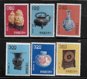 CHINA, 1302-1307, MINT HINGED, ANCIENT CHINESE ART TREASURES