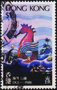 Hong Kong. 1980 $1 S.G.392 Fine Used