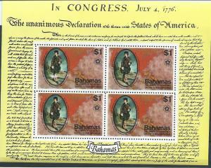 Bahamas #393a American Bicentennial S/S (MNH) CV$8.50