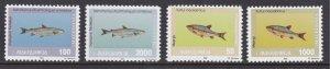 Macedonia, Fauna, Fishes MNH / 1993