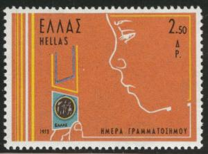 GREECE Scott 1106  MNH** 1973 Stamp Day