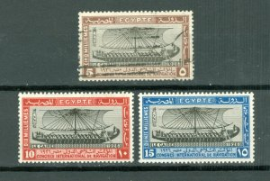 EGYPT 1926 INTERNATIONAL NAVIGATION SET #118-120..MINT/USED..$10.00