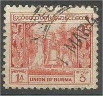BURMA, 1949, used 1a, Bell, Scott 105
