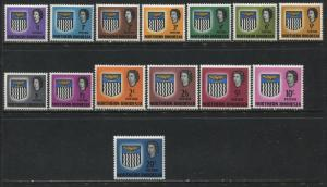 Northern Rhodesia QEII 1960 1/2d to 20/ complete set unmounted mint NH