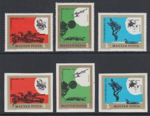Hungary Sc 2311/C352 MNH. 1974 Modern Warfare, perf & imperf cplt